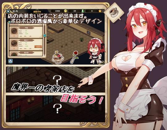 Makai Maid ~Devil, Angel, and Hero's Secret Cafe~