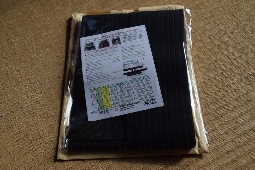 16 35 NIKON D3300
