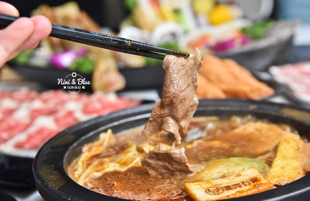 台中火鍋 嗑肉石鍋 中科美食 菜單40