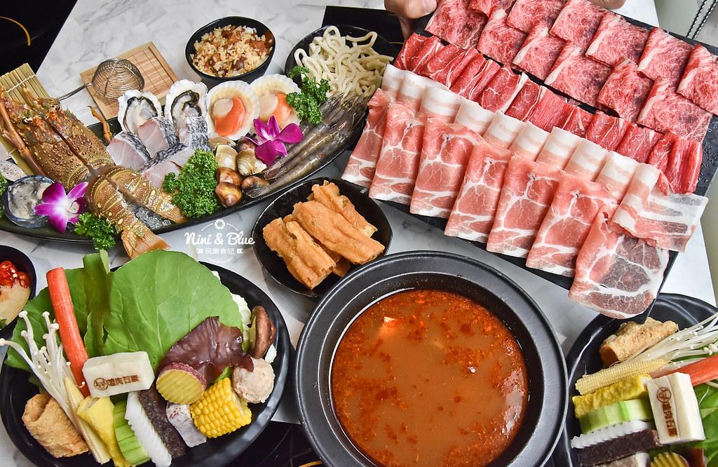 台中火鍋 嗑肉石鍋 中科美食 菜單36