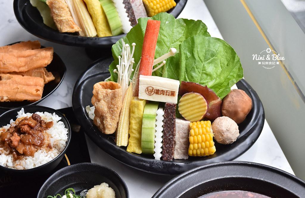 台中火鍋 嗑肉石鍋 中科美食 菜單15