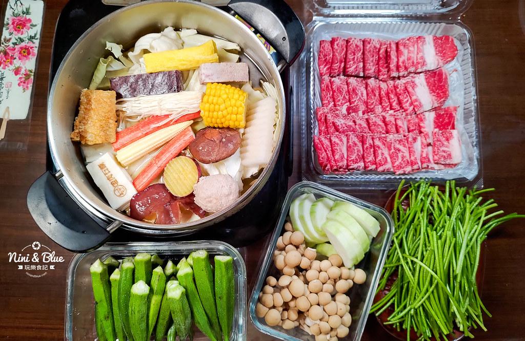 台中火鍋 嗑肉石鍋 中科美食 菜單55