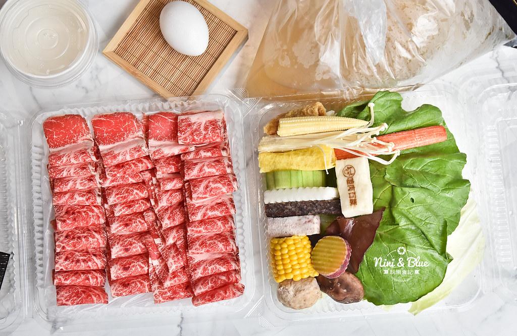 台中火鍋 嗑肉石鍋 中科美食 菜單54