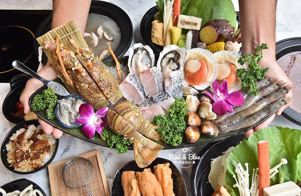 台中火鍋 嗑肉石鍋 中科美食 菜單26