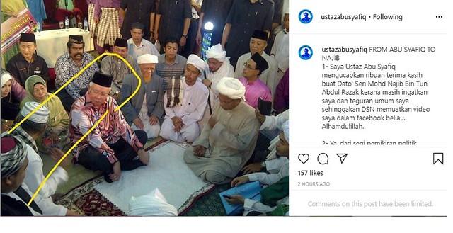 Abu Syafiq Najib