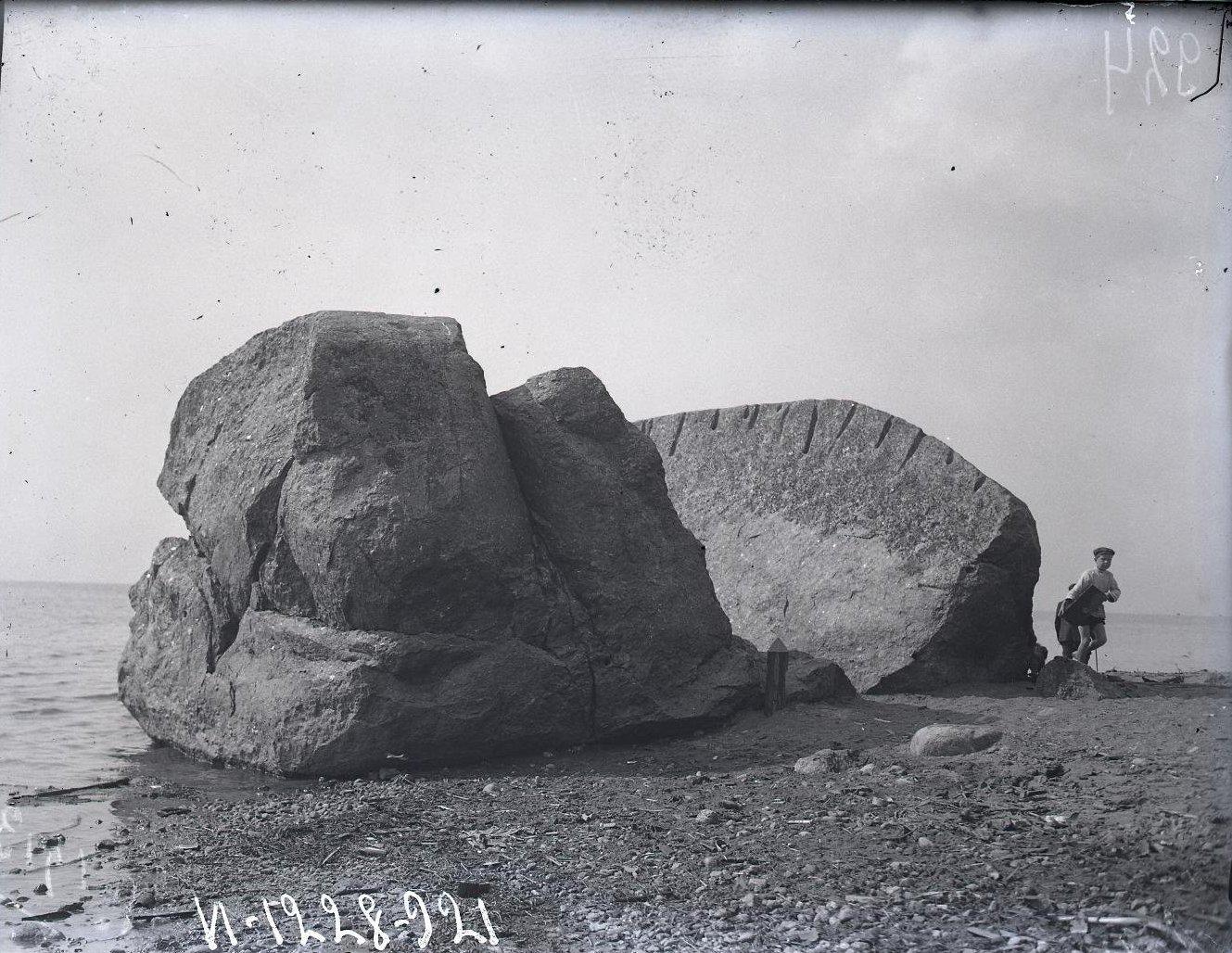 Осколки Гром-камня.