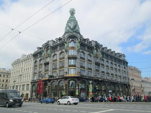 St Petersburg, House of Books, Nevsky Prospekt