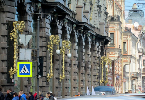 Lampposts, House of Books, off Nevsky Prospekt, St Petersburg