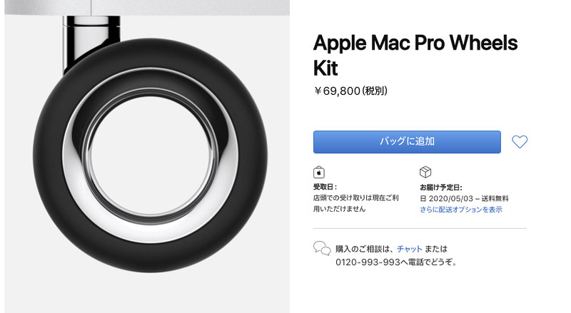Apple Mac Pro Wheels_02