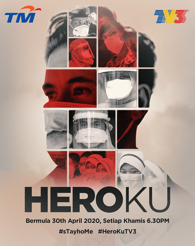 Heroku_PosterTX