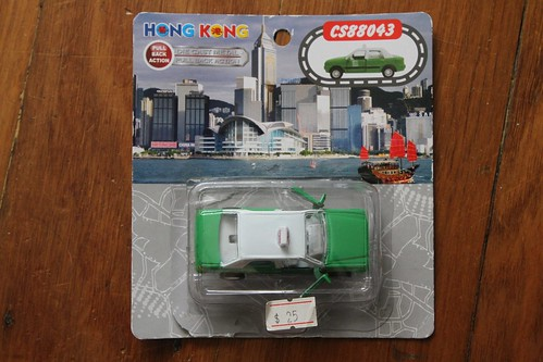 Pull back action Hong Kong taxi by 'Sun Hing Toys' - it cost my son HK$25