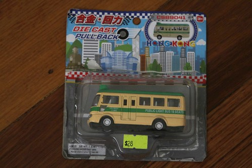 Pull back action Hong Kong public light bus by 'Sun Hing Toys'- it cost my son HK$29