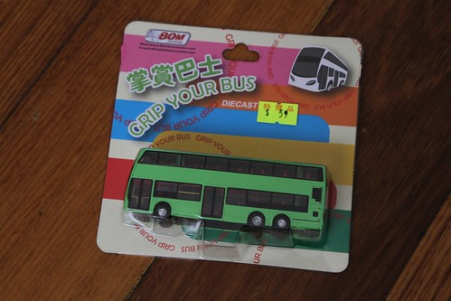 Hong Kong double decker bus toy from 80M bus model shop - only cost my son HK$59
