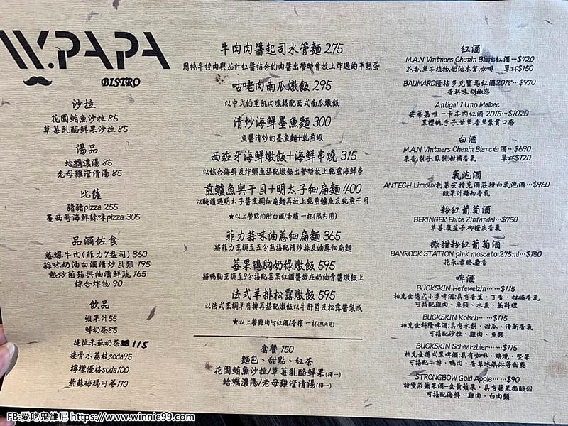 Wpapa_200419_0002