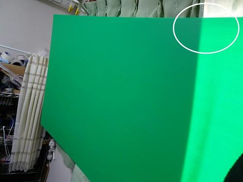 緑のプラスチックボード
