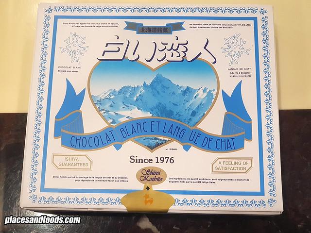 shiroi koibito box