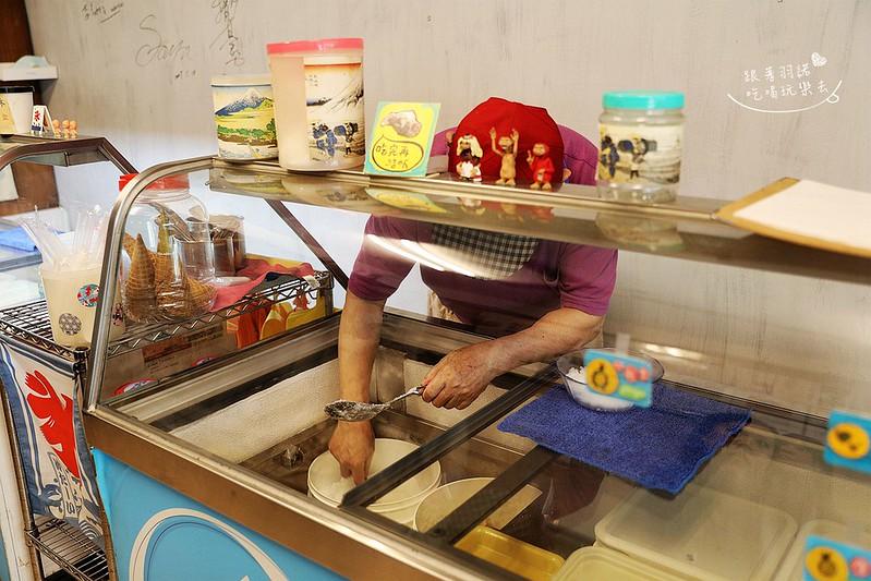 來特冰淇淋台北國父紀念館美食09