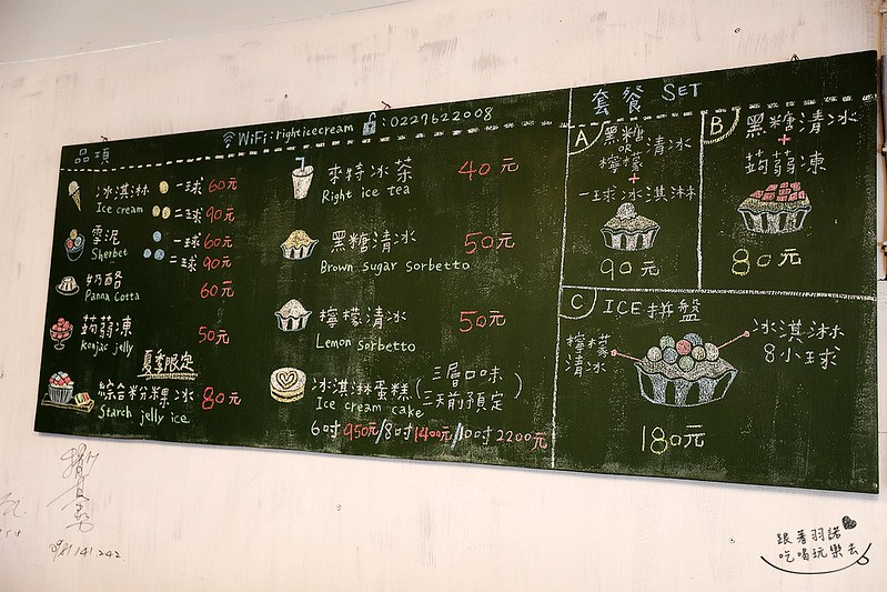 來特冰淇淋台北國父紀念館美食05