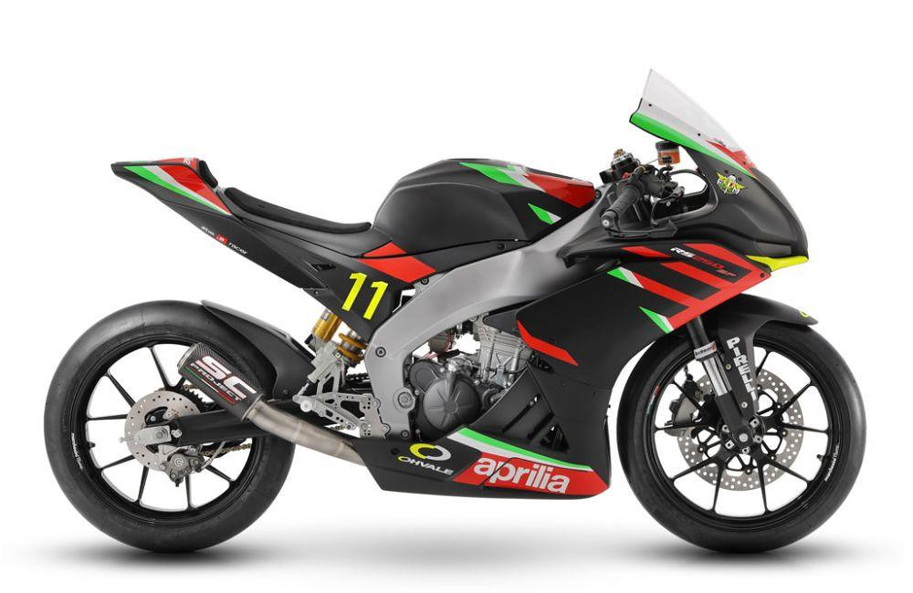 Aprilia RS 250 SP RV