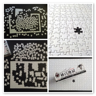 white puzzle -- White Hell!