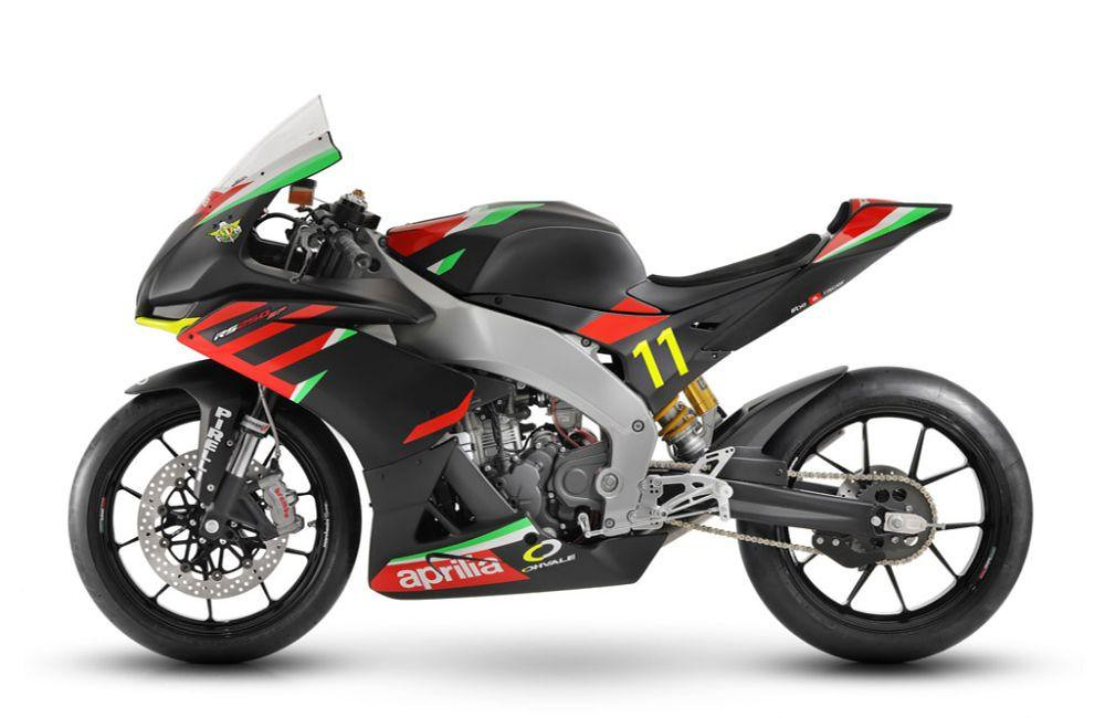 Aprilia RS 250 SP LV