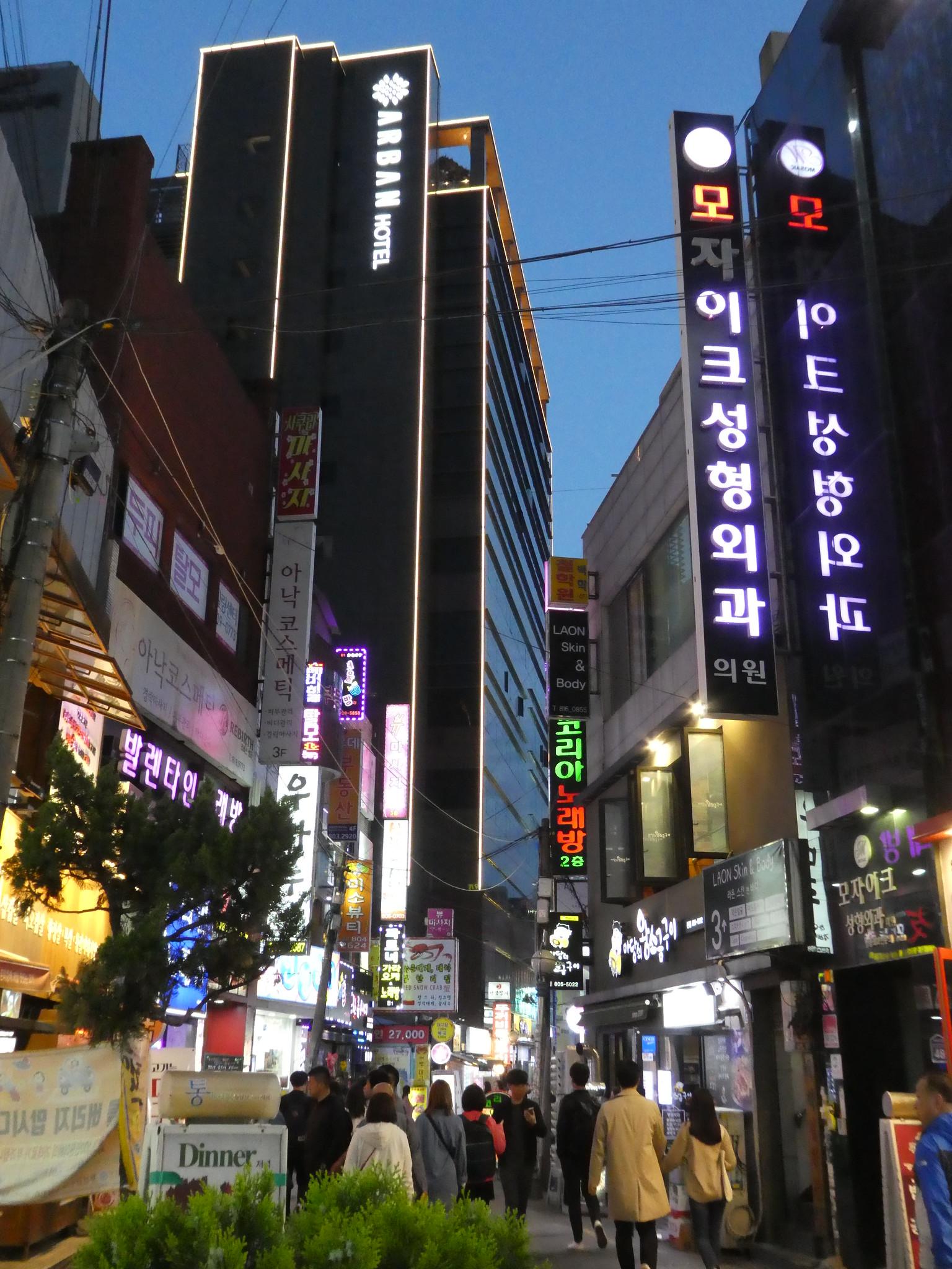 The Arban Hotel, Busan, South Korea