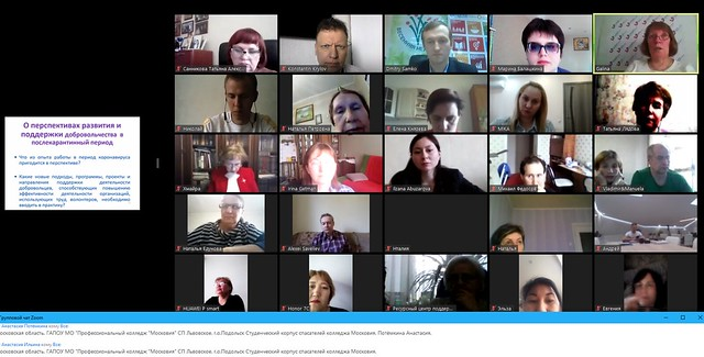 Russia-2020-04-20-Russian Web Conference Discusses Volunteering