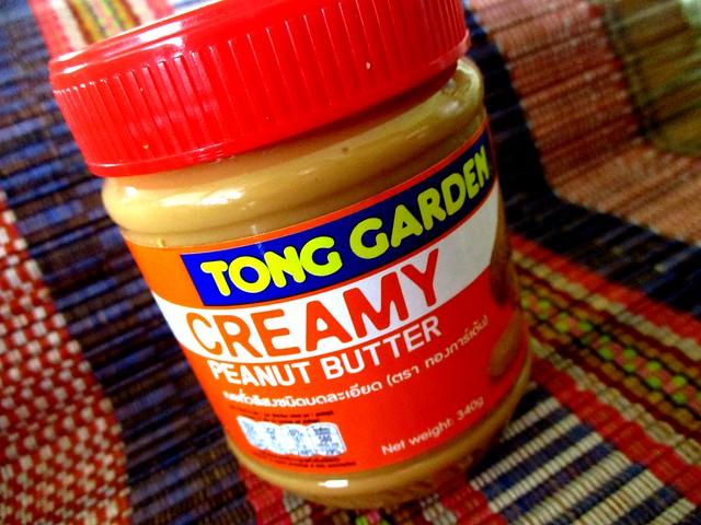 Tong Garden peanut butter