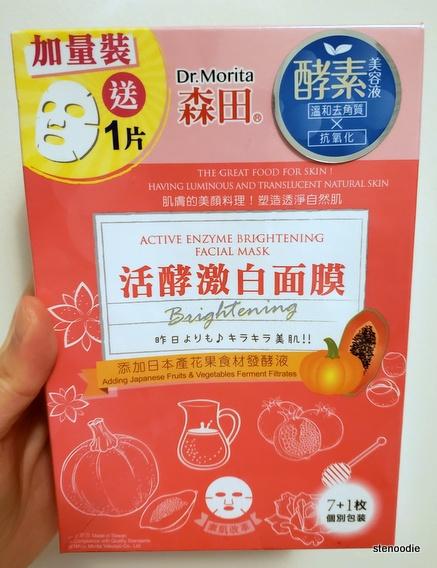 Dr. Morita Active Enzyme Brightening Facial Mask