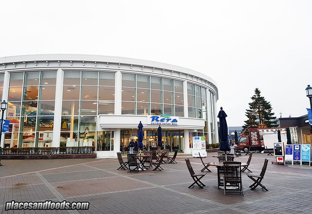 rera outlet chitose