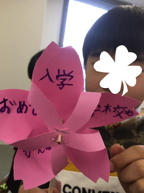 0324 桜かざぐるま01.edit