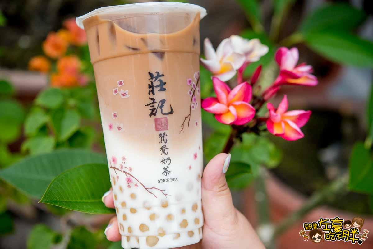莊記鴛鴦奶茶 高雄推薦飲料-32