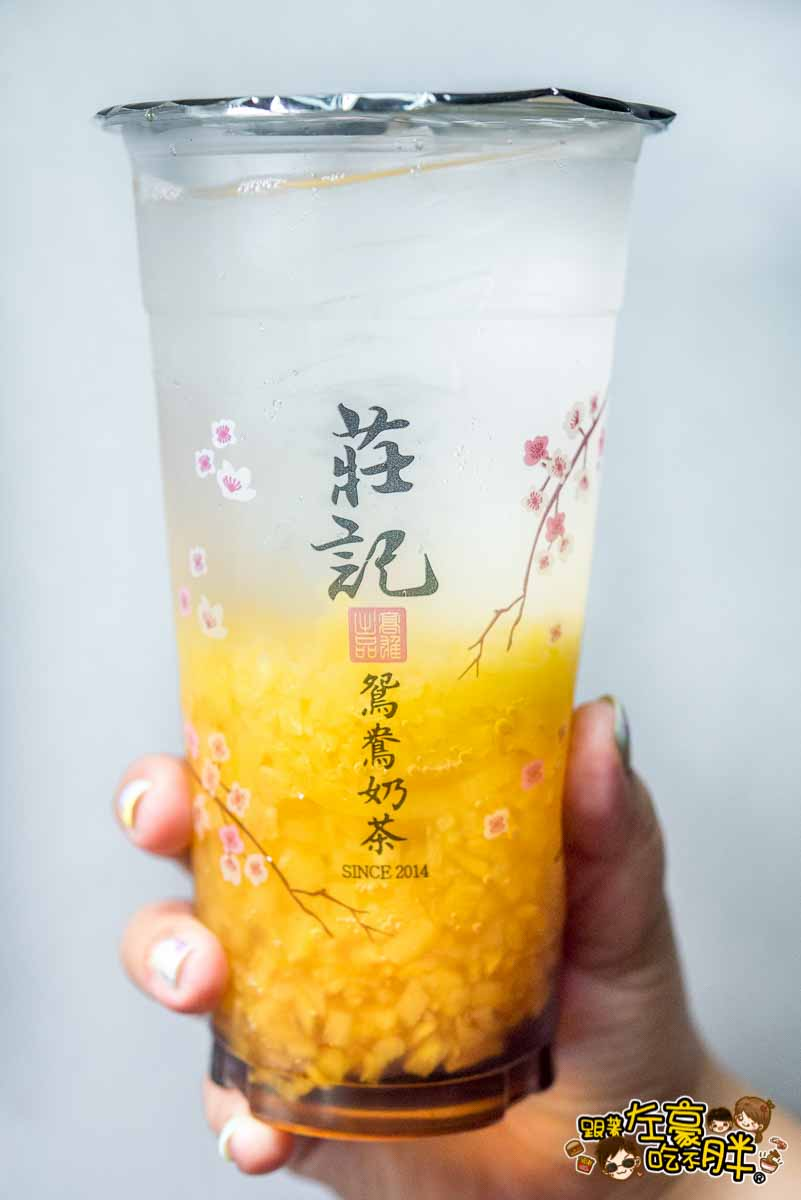 莊記鴛鴦奶茶 高雄推薦飲料-26