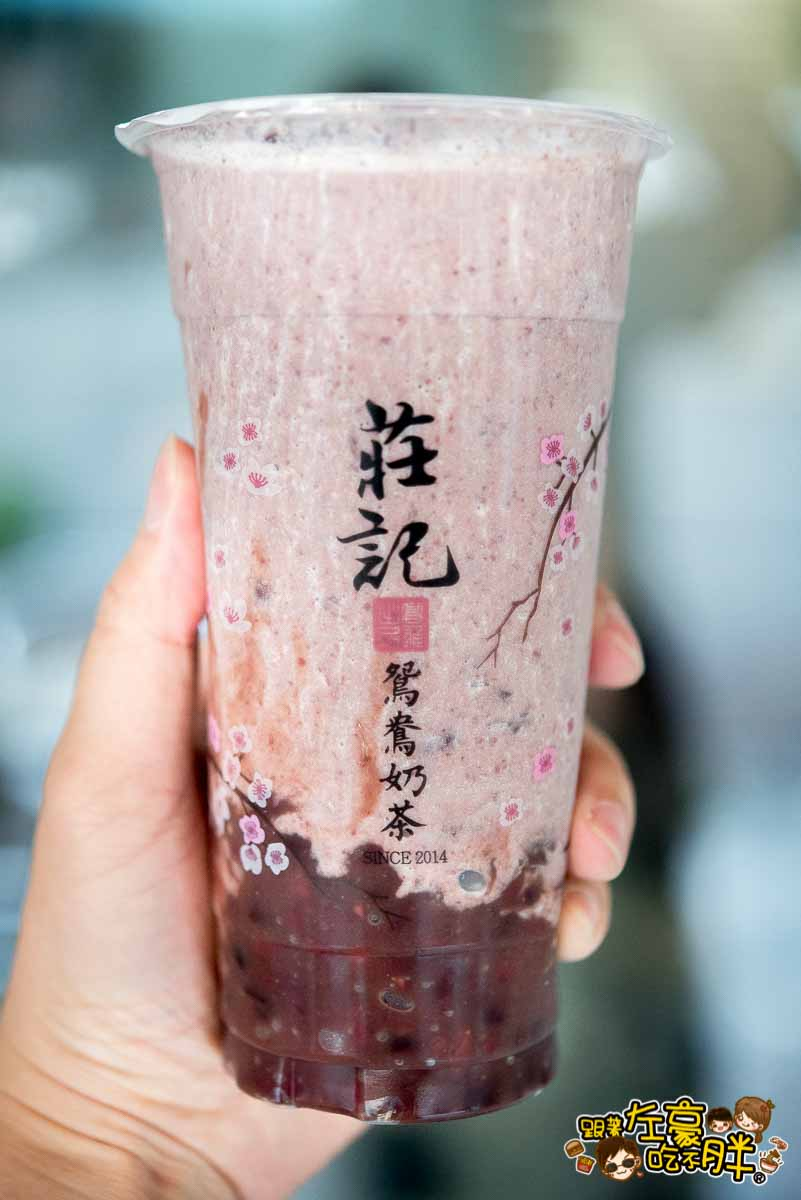 莊記鴛鴦奶茶 高雄推薦飲料-15
