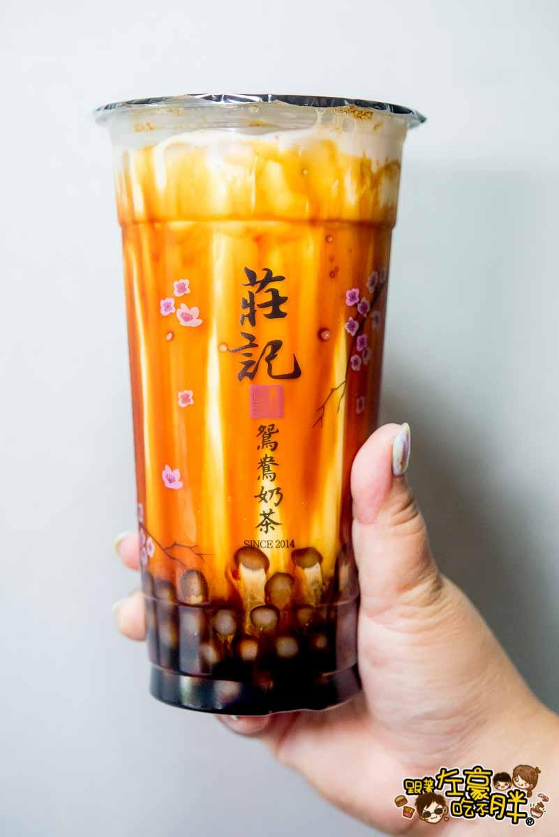 莊記鴛鴦奶茶 高雄推薦飲料-37