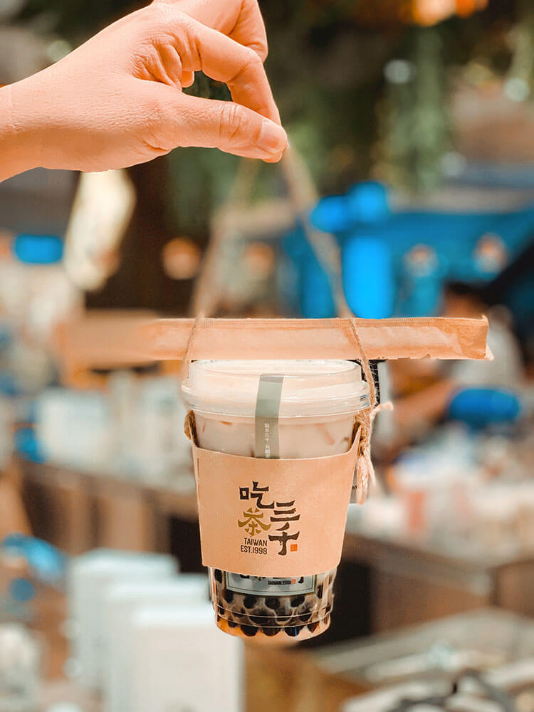 Chi Cha San Chen (吃茶三千)