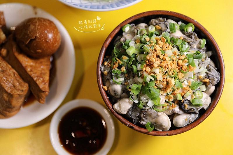 阿義魯肉飯蚵仔魯肉蓋飯萬華艋舺小吃16