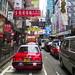 China, Hong Kong - Urban density - June 2012