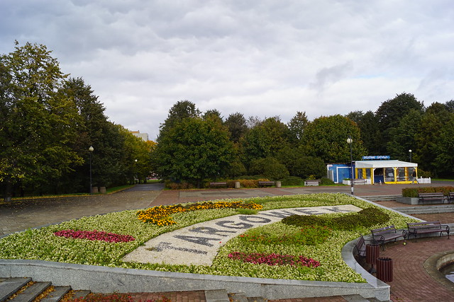 Park Bródnowski 2017 (32)