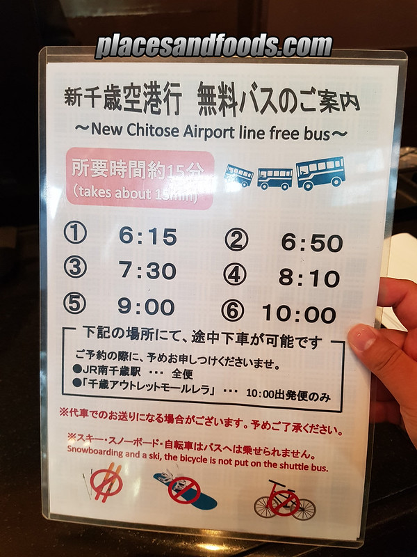 chitose hotel area one airport shuttle bus