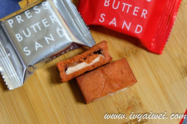 press butter sand (1)