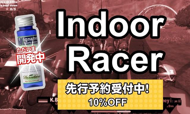 indoor00