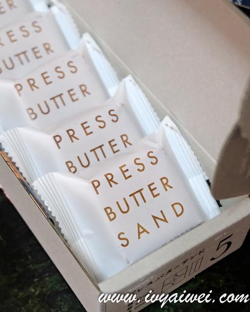 press butter sand (13)