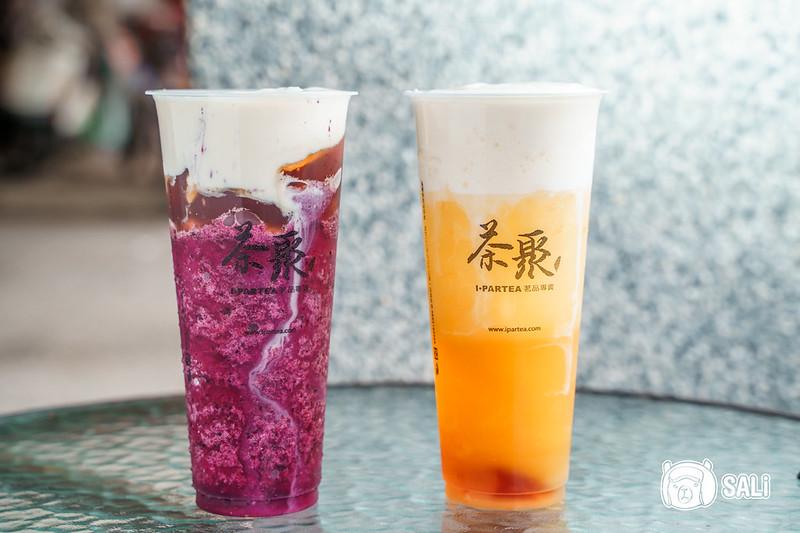 茶聚彰化永安-15