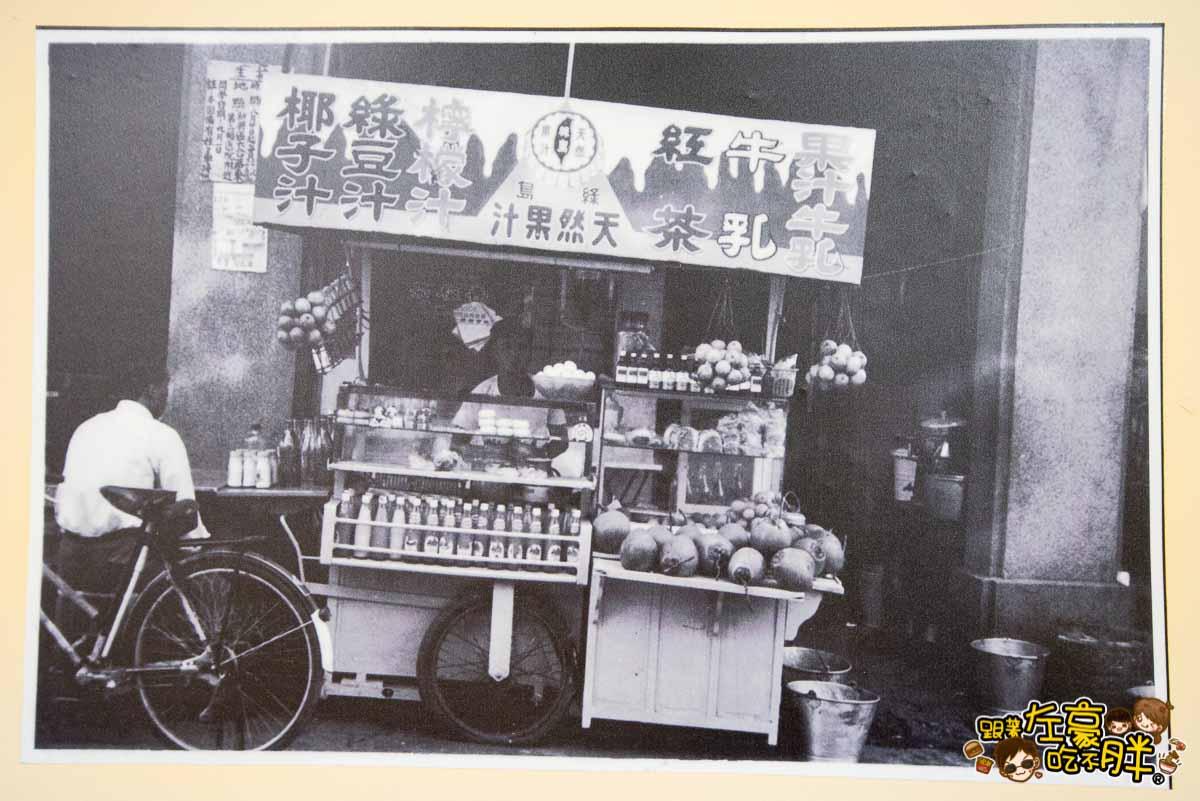 江姐紅茶牛奶 高雄古早味早午餐-3
