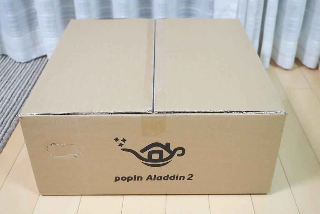 popInAladdin2-1