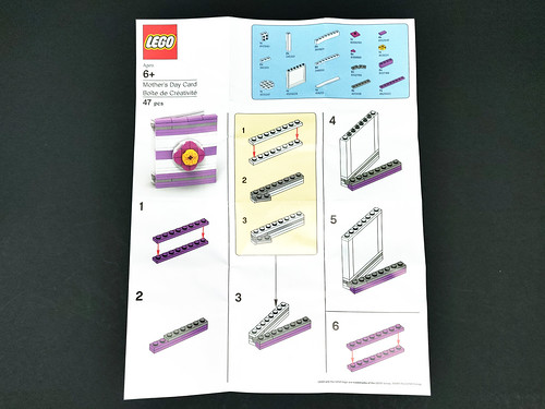 LEGO Mother's Day Card (5005878)