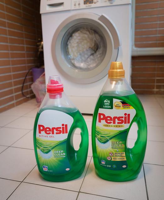 Persil寶瀅超濃縮全效能洗衣凝露,金蓋是抗菌99.9%、紅蓋是強效淨垢成分,兩個都一樣好用!