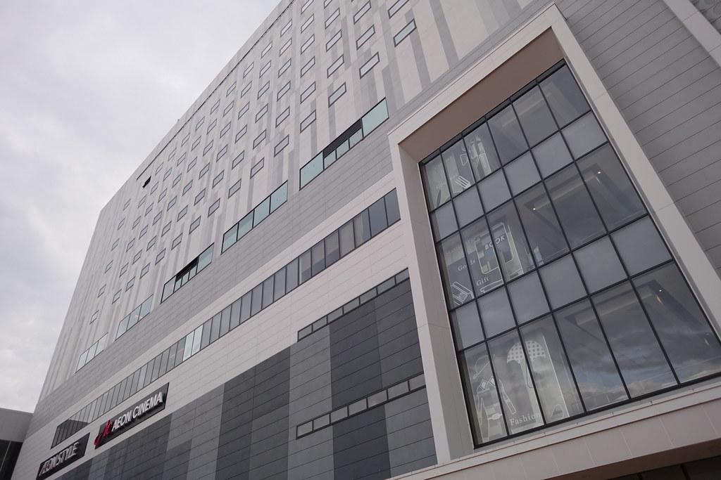イオンモール旭川駅前 専門店街は臨時休館中