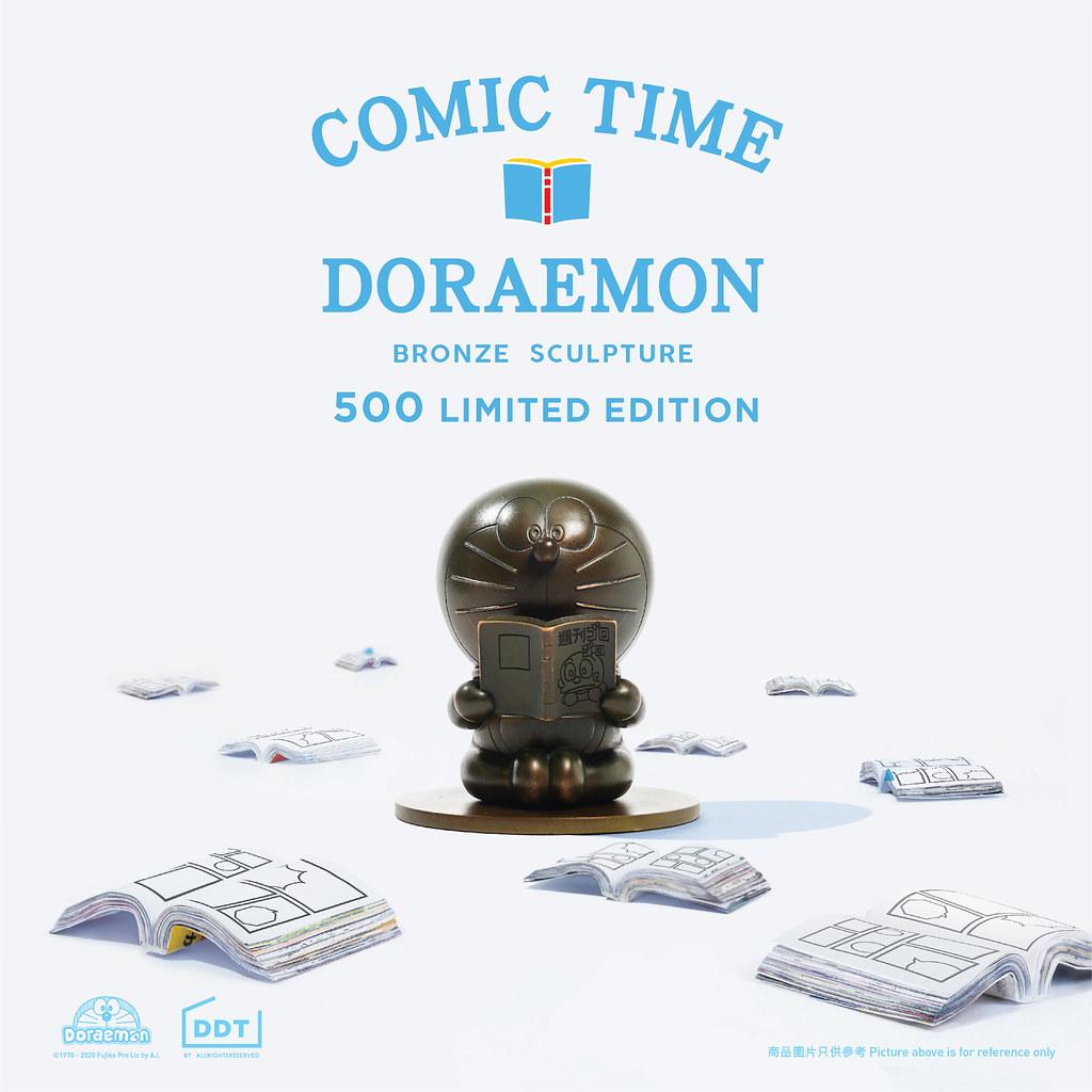 """漫畫50周年紀念~DING DONG 宅配便《哆啦A夢》銅像第四彈 「漫畫迷哆啦A夢鑄銅像」 全球限量500枚 (""""COMIC TIME"""" DORAEMON BRONZE SCULPTURE)"""